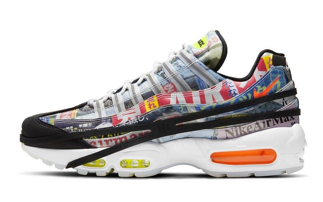 Nike Air Max 95 Japan Release Date